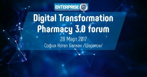 Digital Transformation Pharmacy 3.0 Forum